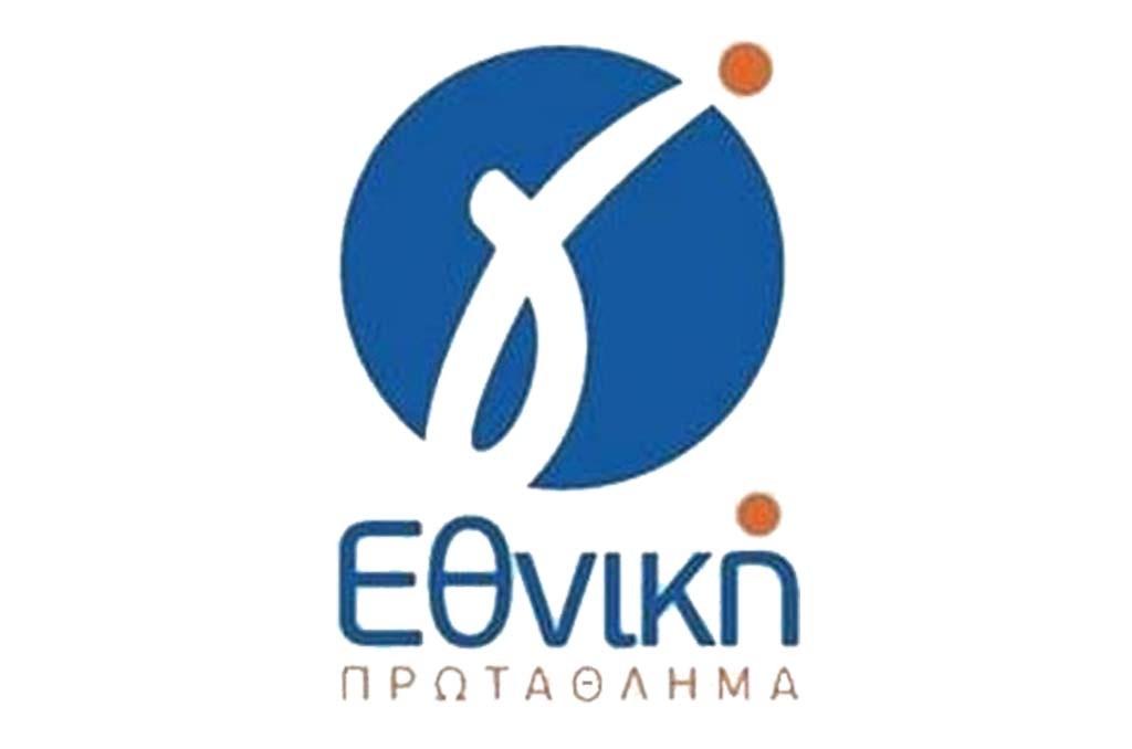 https://serresmegasport.gr/wp-content/uploads/2019/05/g-ethniki.jpg